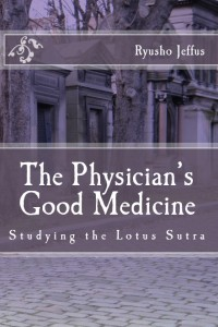 The Physician's Good Medicine